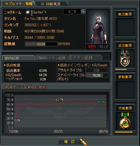 20130901043309.jpg