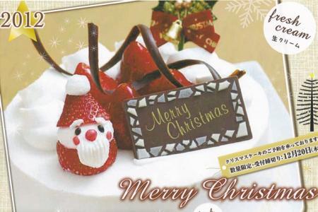 城崎スイーツ☆クリスマスケーキのご注文