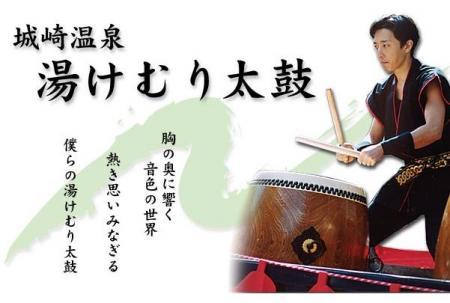 城崎温泉 湯けむり太鼓 創立15周年記念公演