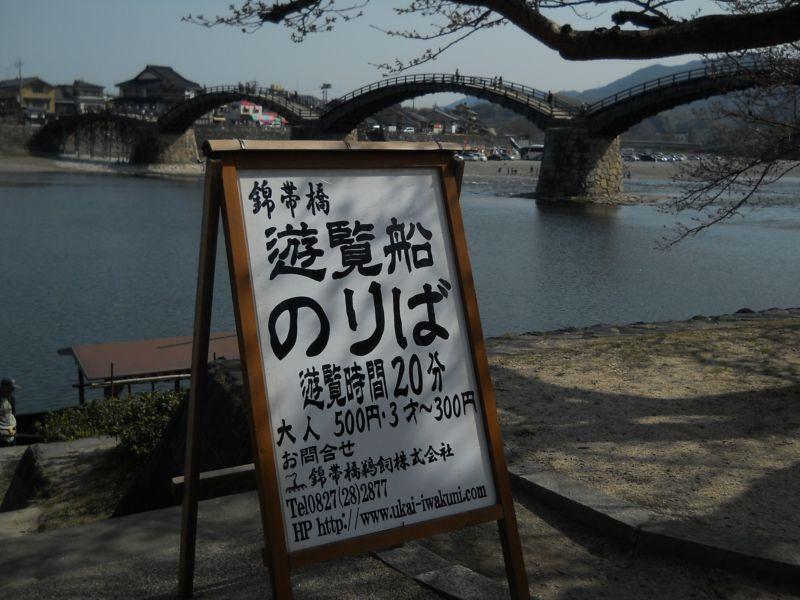 DSCN2184_R.jpg