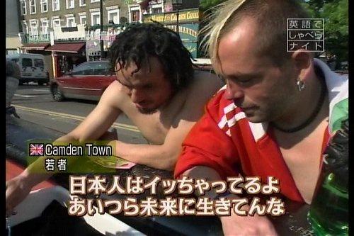 日本人はイッちゃってるよ、 あいつら未来に生きてんな