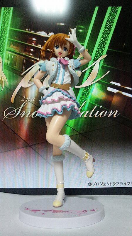 ラブライブPMフィギュア HONOKA Snow halation(スノー・ハレーション)高坂穂乃果 001
