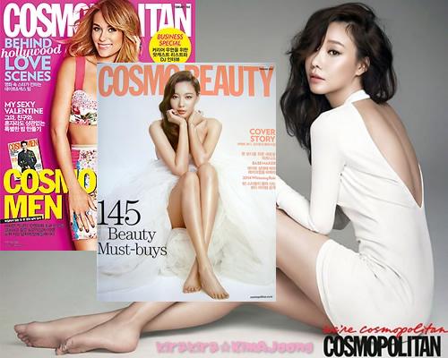 cosmopolitan201402cover.jpg