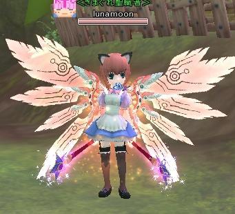 EXリゲルの羽・桃