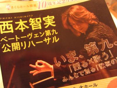 IMG_0035_convert_20120617214622.jpg