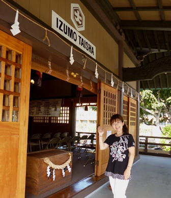 hawaii izumo taisha haiden