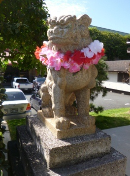 hawaii izumo taisha komainu