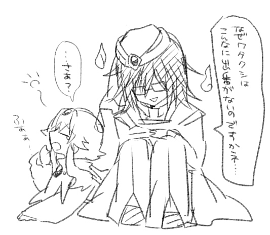 h-ren.jpg