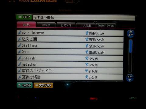 20121101_150719.jpg