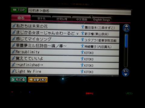 20121101_172746.jpg