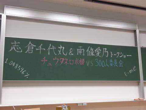 20121103_142751.jpg