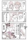 ぴくぷよHT(ありえすちゃん