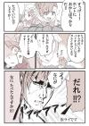ぴくぷよHT(クララちゃん