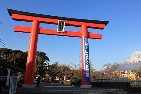 富士山本宮