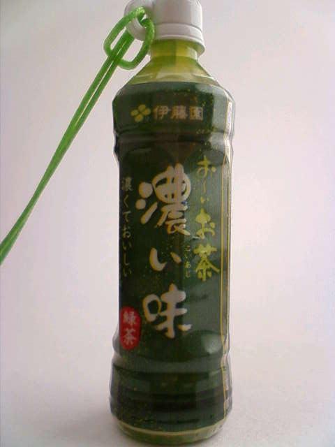 green_tea_a.jpg