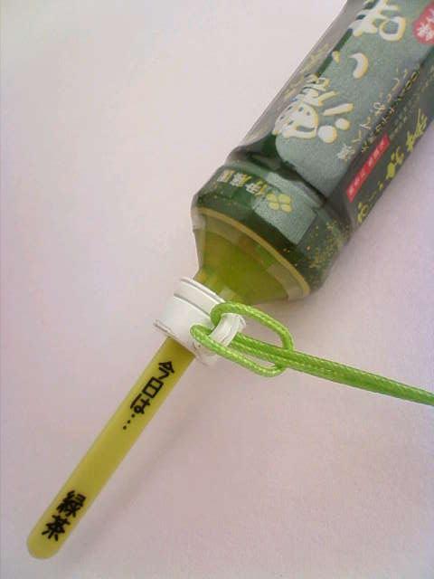 green_tea_b.jpg