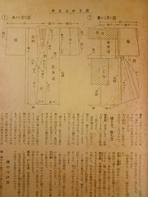 henshin_cyborg_kimono_d.jpg