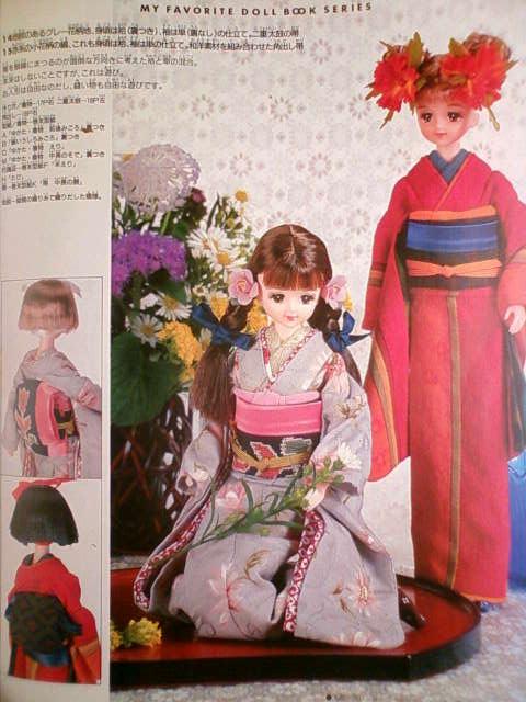 kimono_book_a.jpg