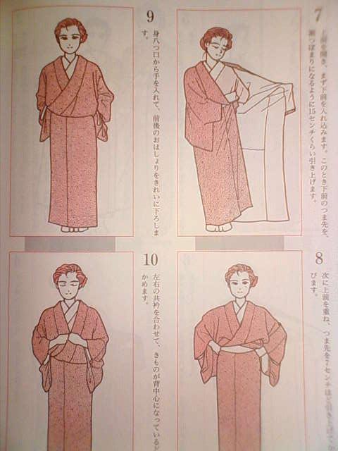 kimono_book_c.jpg