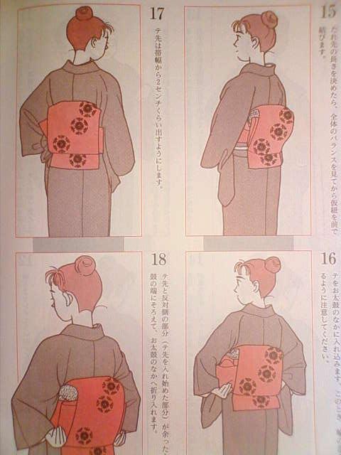 kimono_book_d.jpg