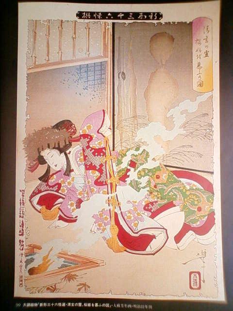 kimono_book_e.jpg