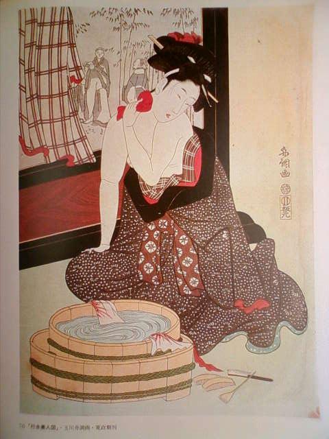 kimono_book_f.jpg