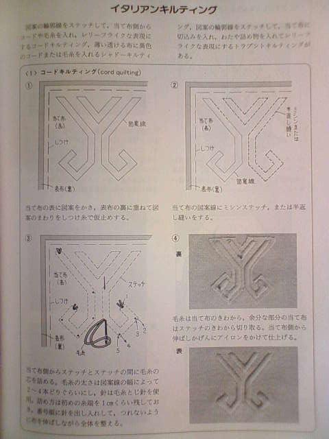 knit_combination_g.jpg