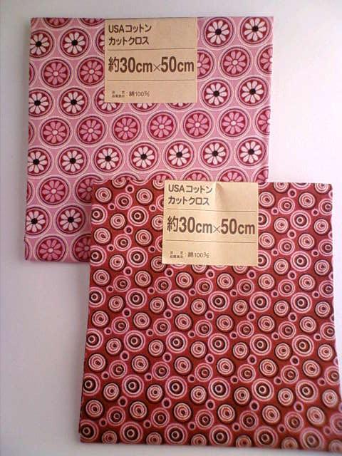 patchwork_cloth_kimono_h.jpg
