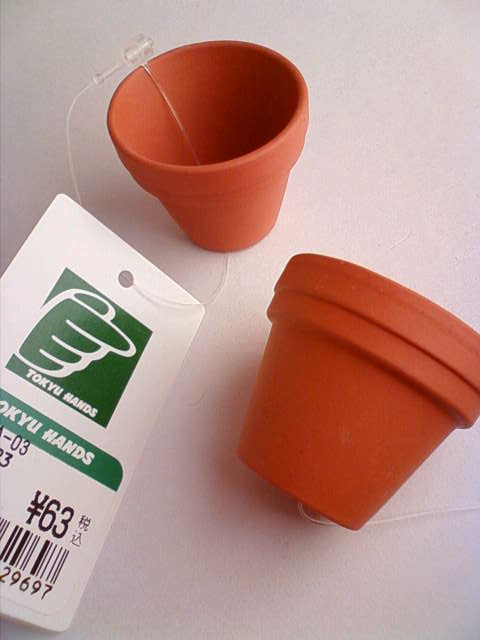 plant_pot_a.jpg