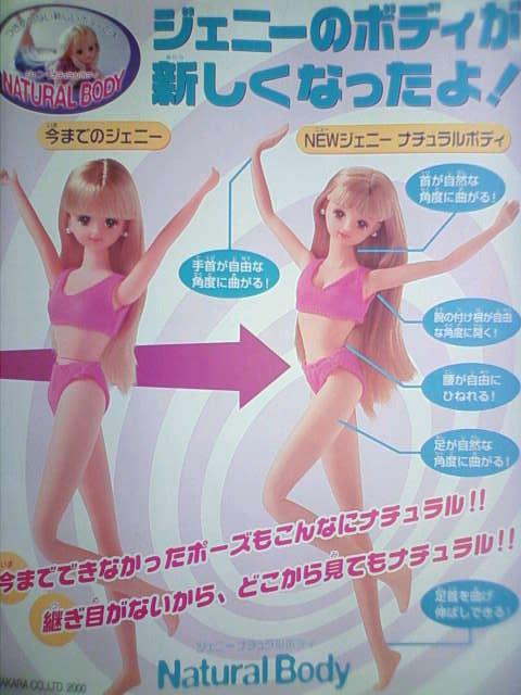 seamless_body_h.jpg