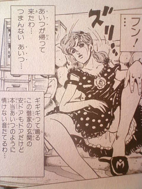 shinobu_b.jpg