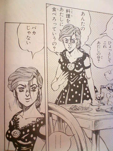 shinobu_c.jpg