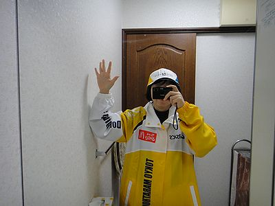 mara201202a.jpg