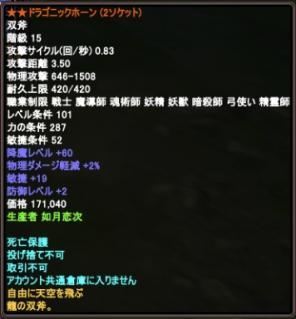 WS000120.jpg