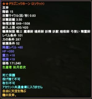 WS000121.jpg