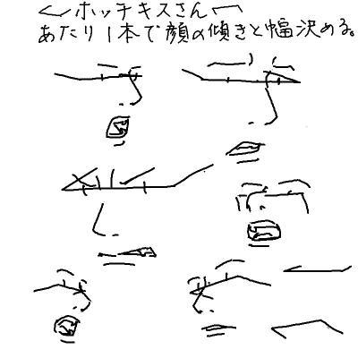 20130310_135313