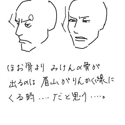 20130310_161548