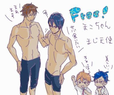 Free!.