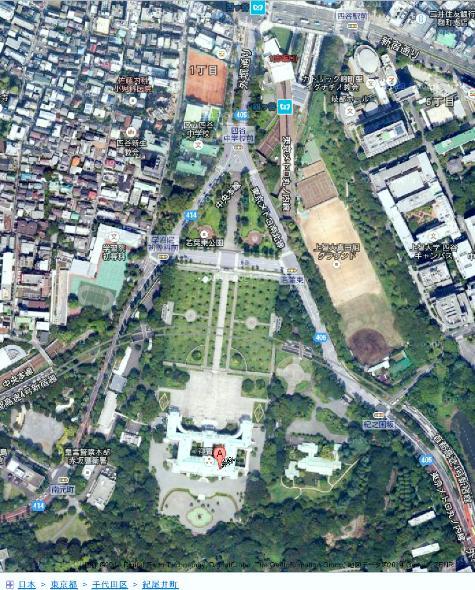 東京都港区元赤坂二丁目1番1号 -2- Google マップ0001