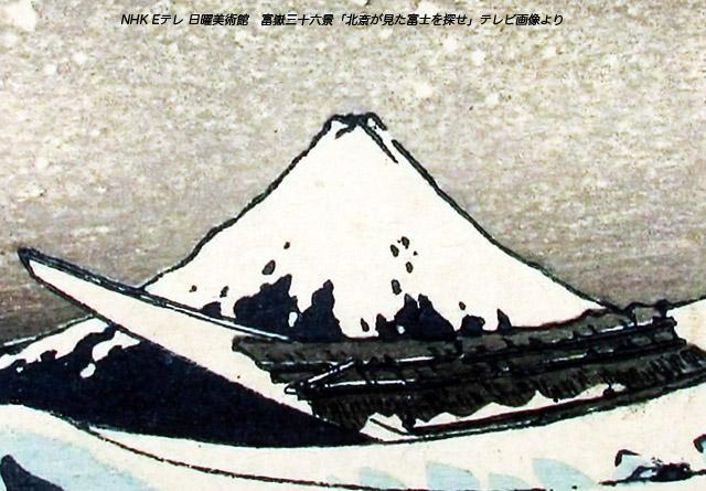 kanagawaokinami2.jpg