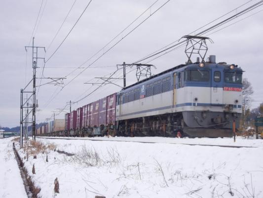 DSCN3871.jpg