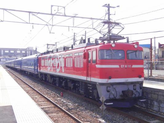 DSCN3919_20120303210758.jpg