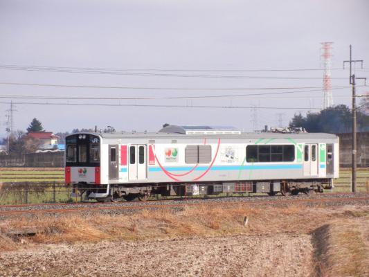 DSCN3996.jpg