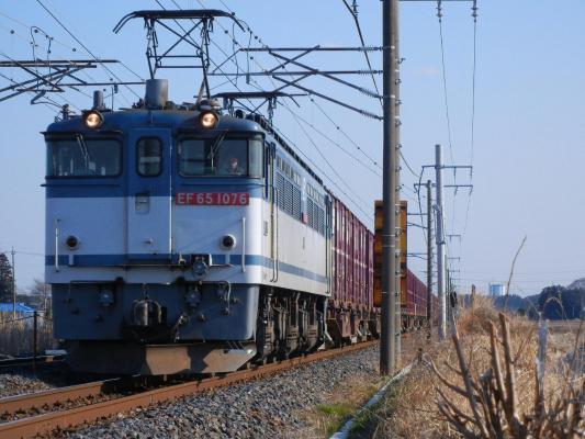 DSCN4212.jpg