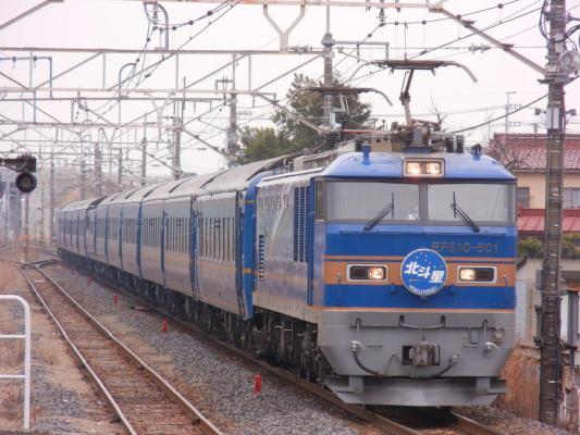 DSCN4365.jpg