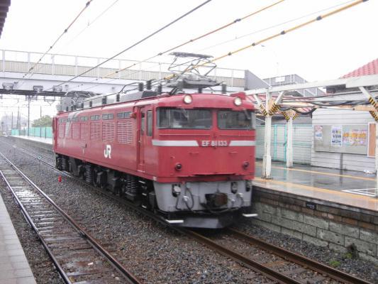 DSCN4868.jpg