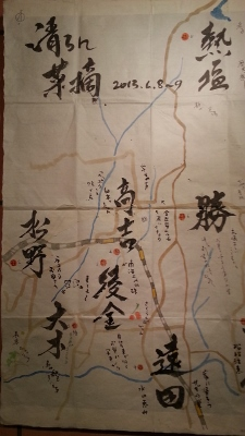 9観音地図20131026_104442 (225x400)