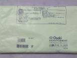 オオサキガーゼ30cm×10m
