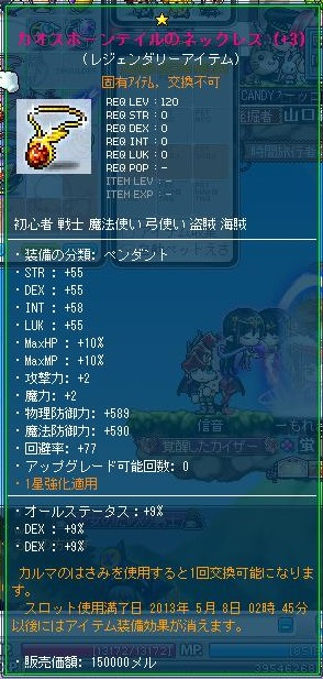 Maple130426_182934.jpg