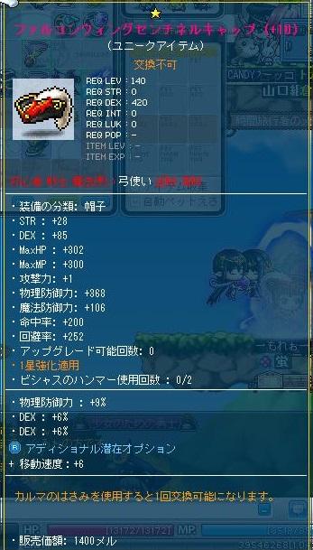 Maple130426_182958.jpg